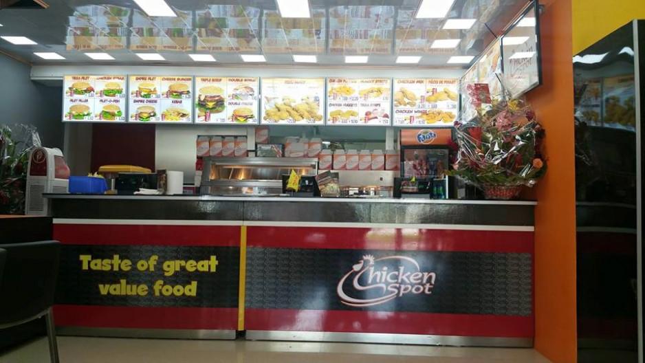 FAST FOOD A CAYENNE : CHICKEN SPOT 973